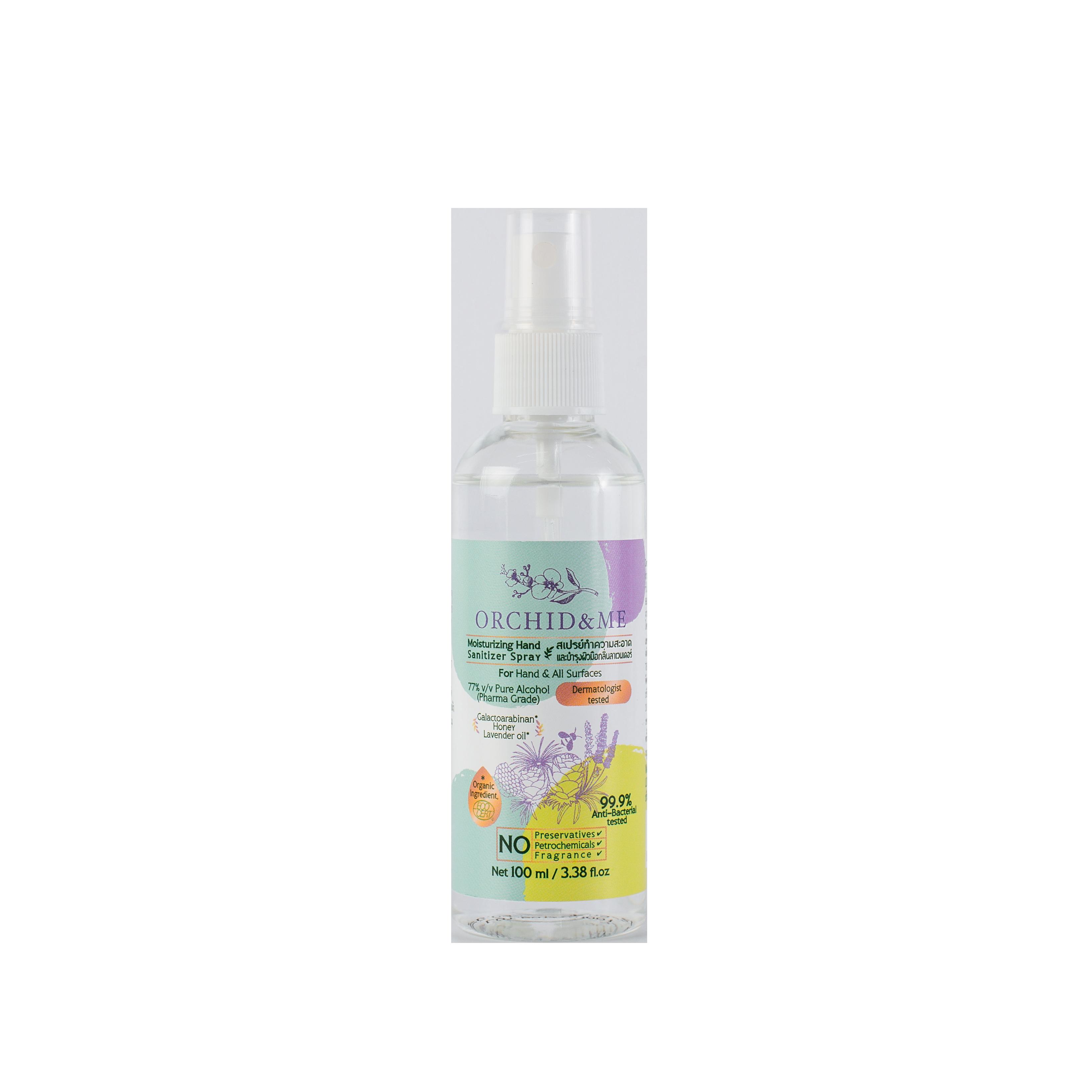 Skin Care Organic / Serum Organic / Cream Organic